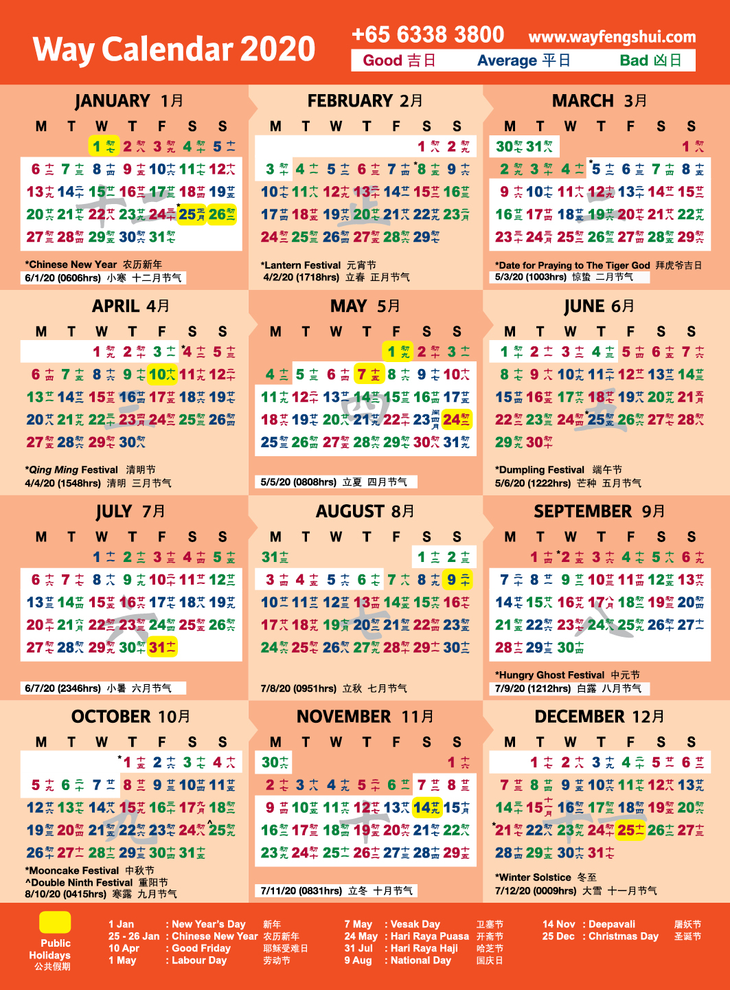 2020 Chinese New Year Date.2020 Way Calendar Feng Shui Master Singapore Chinese